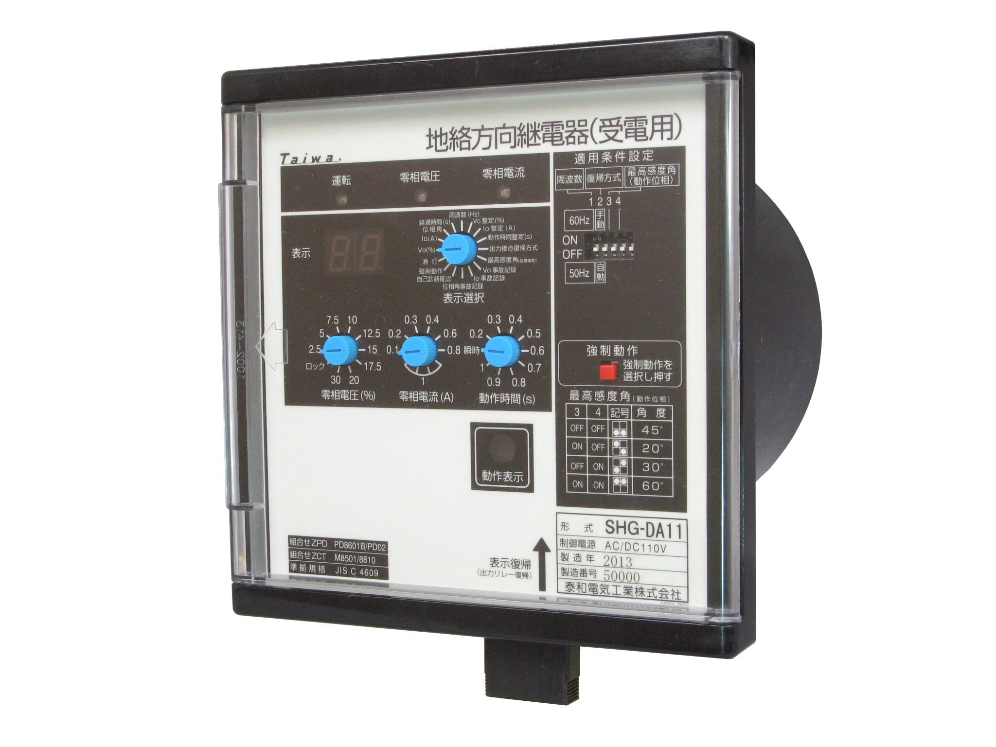 継電器シリーズ|泰和電気工業株式会社